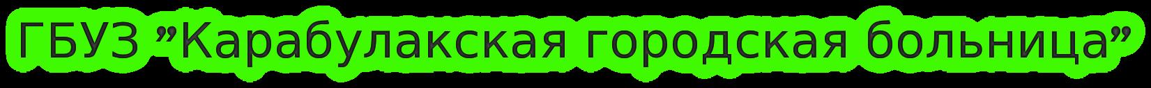 kgb06.ru
